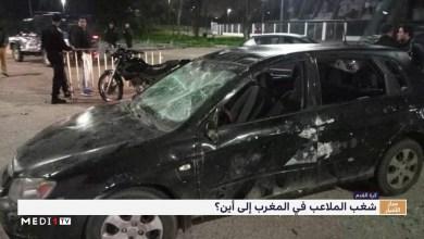 Photo of فيديو: بلاغ مديرية الأمن حول أعمال شعب مباراة الجيش والرجاء