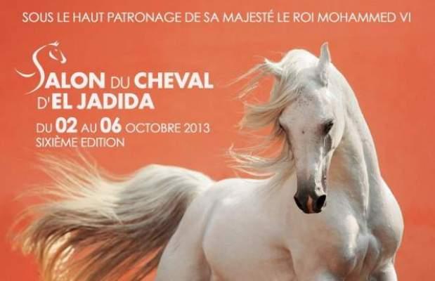 """Photo of تنظيم النسخة السادسة من """"معرض الفرس"""" بالجديدة تحت شعار """"الفرس أداة لإشعاع المغرب"""""""