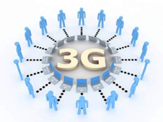 Photo of 5 ملايين مغربي مرتبطون بالإنترنت عبر تقنية 3G