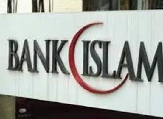 Photo of و أخيرا .. البنوك الإسلامية في المغرب