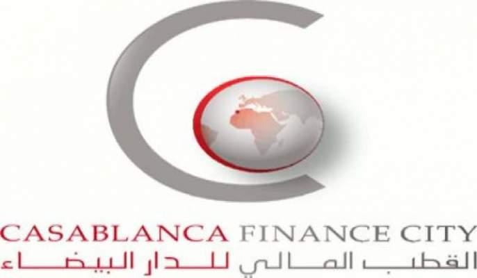 Photo of ارتقاء القطب المالي للدار البيضاء في المؤشر العالمي للمراكز المالية