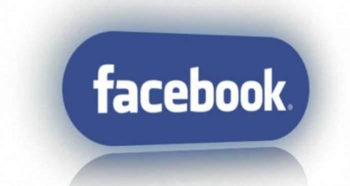 """Photo of تغريم """"فيس بوك"""" 10 آلاف دولار لكل مستخدم في قضية فحص الرسائل"""