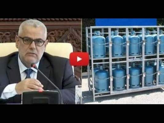 "Photo of فيديو.. هذا ما قاله بنكيران عن رفع أسعار ""قنينات الغاز"""