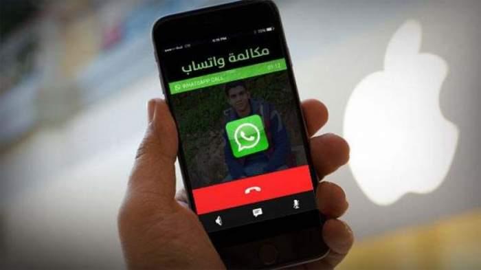 Photo of الواتساب تطلق رسميا خاصية المكالمات لأجهزة الأيفون