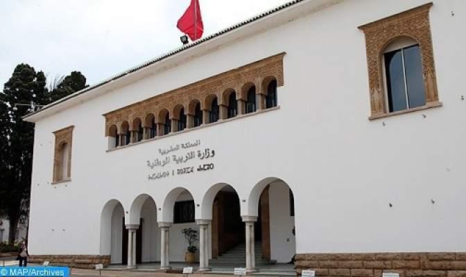 Photo of وزارة بلمختار تؤكد أن التحقيقات مستمرة حول تسريب امتحان الرياضيات