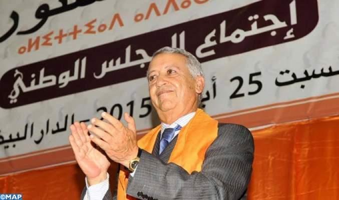 Photo of 9 أعضاء من المكتب السياسي لحزب الاتحاد المغربي للديمقراطية يلتحقون بالاتحاد الدستوري