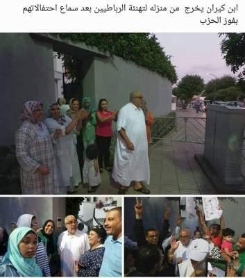 Photo of بالصور : بنكيران يخرج من منزله لمشاركة المواطنين فرحتهم بنتائج الانتخابات