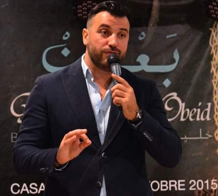 Photo of المغرب: خليل أبو عبيد يحتفل بتوقيع ألبومه بعدن