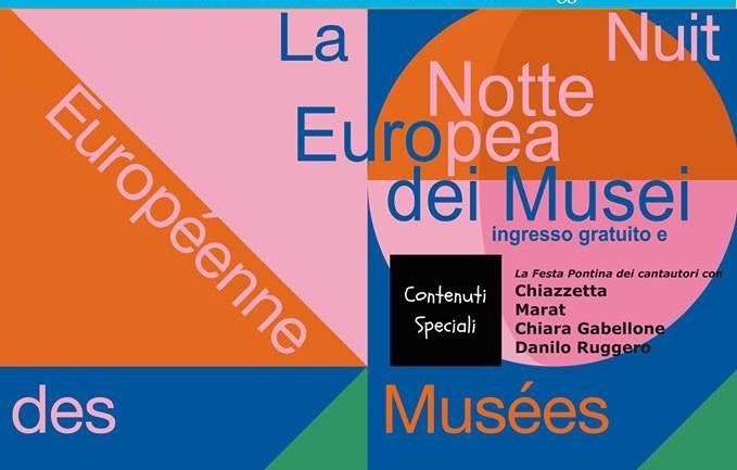 La Notte Europea dei Musei a Cori  