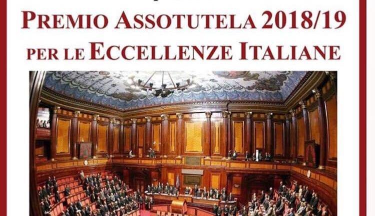 Roma. Il 4 febbraio Assotutela premia le eccellenze italiane 2018/19