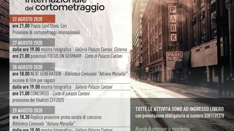 Aspettando il Cisterna Film Festival  22 agosto, ore 21:00 – piazza Sant'Oliva, Cori  Proiezioni di cortometraggi internazionali (ingresso gratuito)