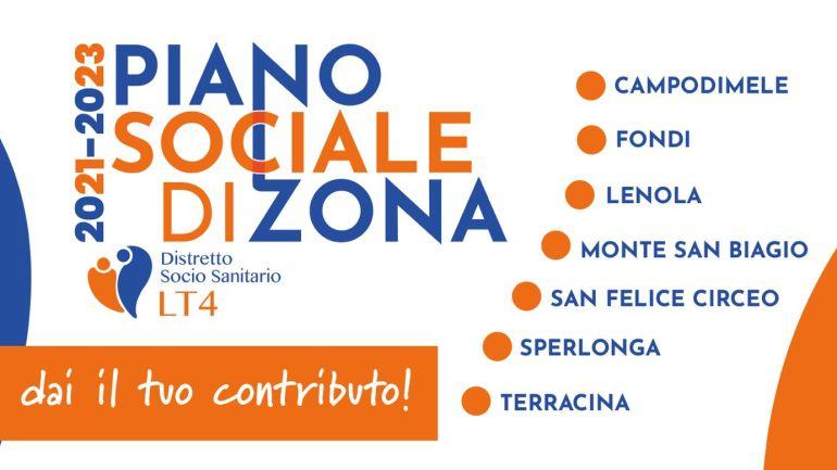 Fondi. Piano Sociale di Zona: online il questionario per contribuire al miglioramento dei servizi del Distretto socio sanitario LT4
