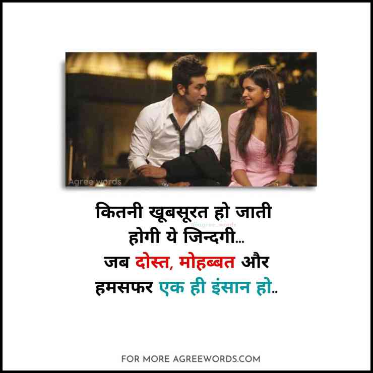 Love-Bhari-Shayari-For_Instagram-Captions