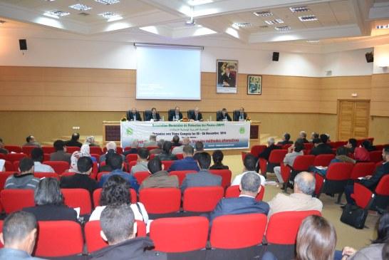 AMPP : Symposium sur la gestion phytosanitaire des grandes cultures