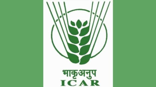 ICAR Programmes