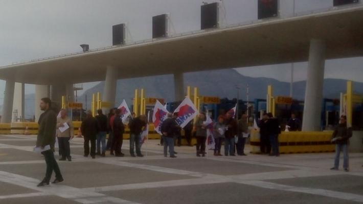 Άνοιγμα στα διόδια τηςγέφυρας Ρίου – Αντιρρίου, της Κλόκοβαςκαι τουΑγγελόκαστρου από σωματεία και φορείς της περιοχής