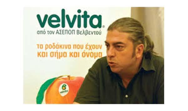Συνέντευξη προέδρου  ΑΣΕΠΟΠ Βελβεντού  κ. ΝΙΚΟ ΚΟΥΤΛΙΑΜΠΑ