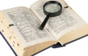 Diccionario Hortelano, para cultivar el huerto