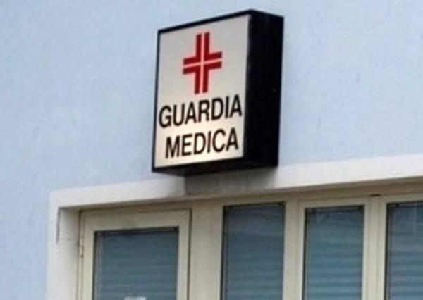 guardia-medica-770x547