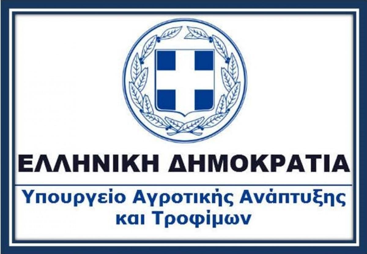 Eως τις 31.10.2020 η προθεσμία διενέργειας τακτικής Γενικής Συνέλευσης των Αγροτικών Συνεταιρισμών.