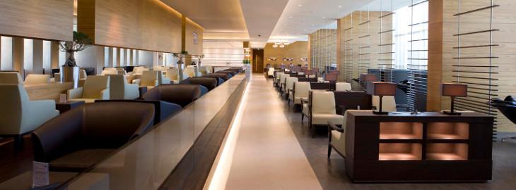 Oryx Lounge - Doha Airport