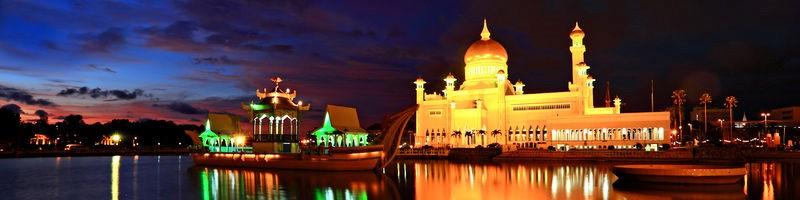 Brunei Mosque Banner