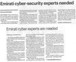 EmirateCyberSecurity