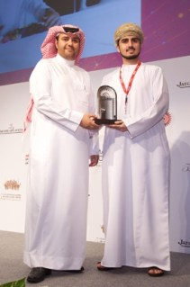 "Maitham Al Musawi receiving the Special Jury Award for ""Raneen"" in the Black Pearl Category of the Abu Dhabi Film Festival in 2011"