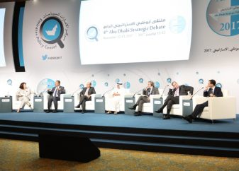 Hussein Ibish at the Abu Dhabi Strategic Debate