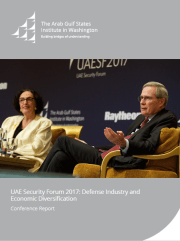 UAESF 2017_cover