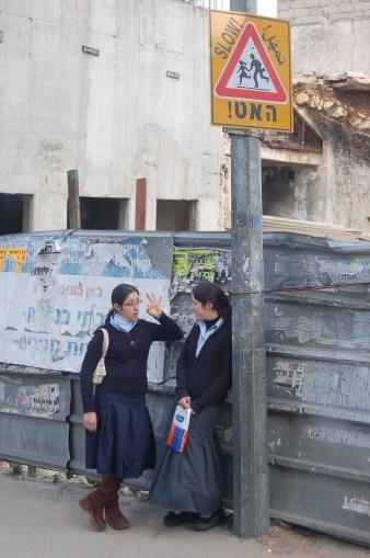 נערות חרדיות (צילום: ויקימדיה)
