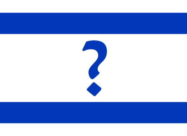 640px-Flag_of_Israel