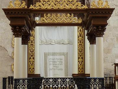 צילום: Djampa, ויקיפדיה