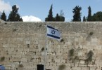 מכתב למדינת ישראל מאזרח חרדי