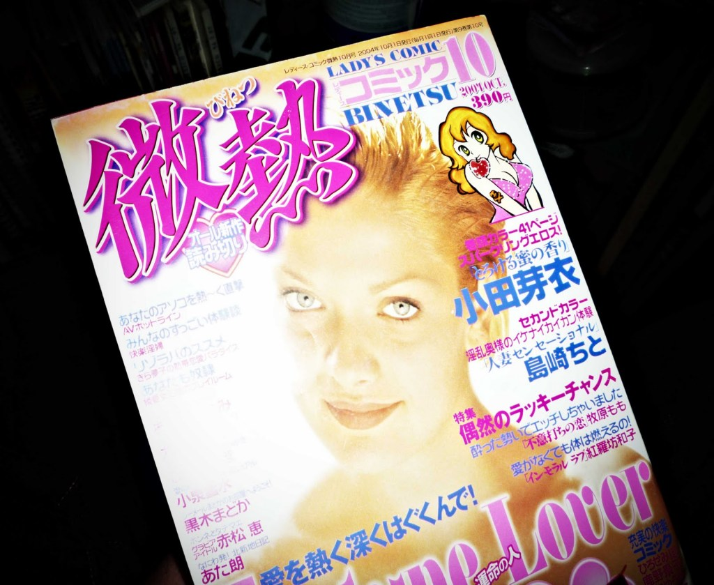 ladyscomic