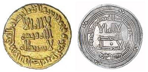 Design of the Dinar and Dirham minted by Caliph Abd Malik ibn Marwan