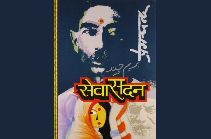 Must read stories of Munshi Premchand