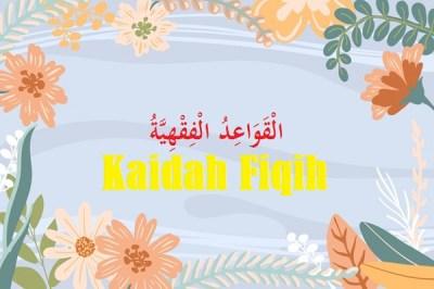 kaidah-fiqih