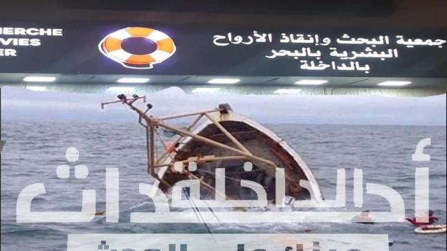 خطير .. نجاة مركب للصيد من الغرق بأعجوبة بميناء الداخلة