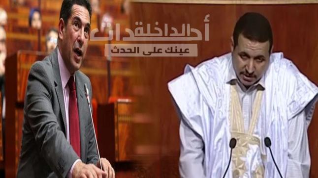 """البرلماني """"امبارك حمية"""" يُطالب وزير التعليم بإحداث شعب جديدة هامة بمركز التكوين المهني بالداخلة"""