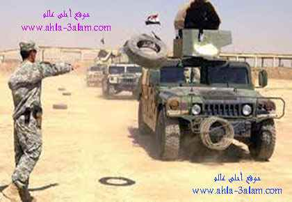 الجيش العراقي يستعد لاقتحام الفلوجة وإنهاء سيطرة المسلحين