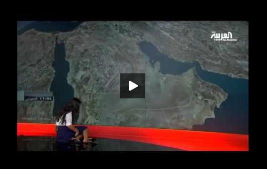 سقوط مذيعة العربية على الأرض خلال تقديمها لنشرة الأخبار الجوية
