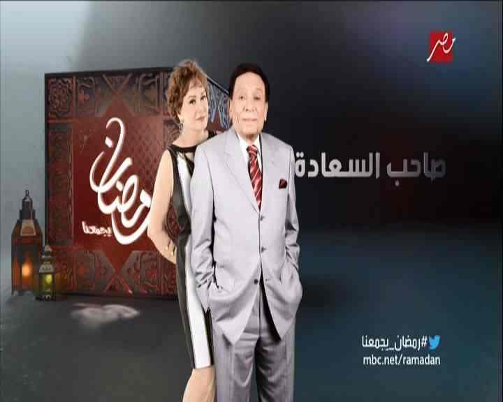 مسلسل صاحب السعادة (عادل إمام) الحلقة 8