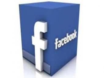 جديد فيسبوك تتيح ميزة حفظ المشاركات لقراءتها لاحقاً