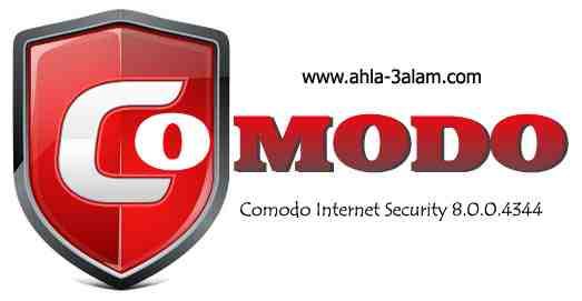 Comodo Internet Security 8.0.0.4344 جدار حماية وافضل مضاد فيروسات