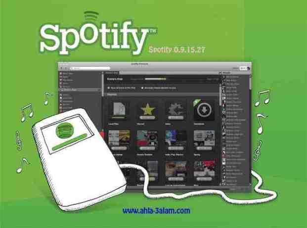 برنامج Spotify 0.9.15.27 تشغيل الموسيقا ومشاركتها مع الاصدقاء