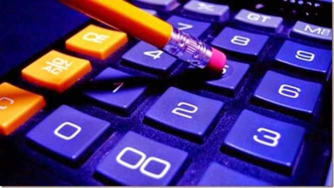 تحميل برنامج افاقى للمحاسبة العامة وادارة المخزون