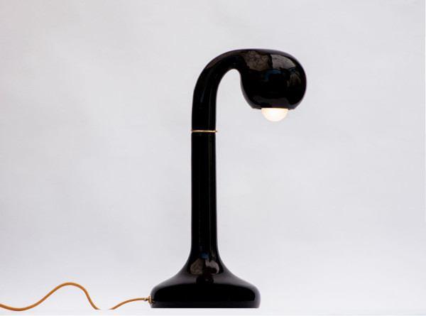 مصباح-أسود