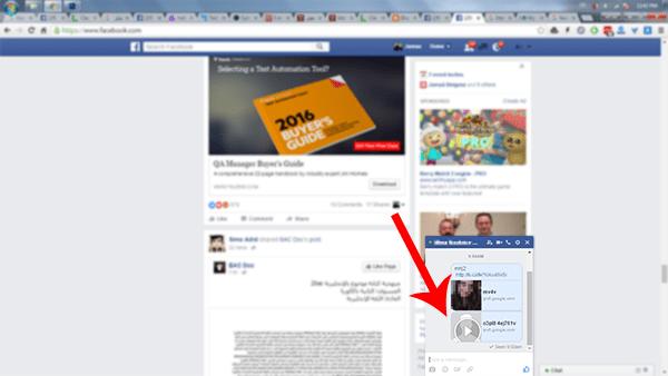 احذر من النقر على هذه الرسالة على الفيسبوك!