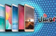 موبيزل موقع مميز يقدم كل ما هو جديد في عالم الهواتف الذكية و تحميل التطبيقات
